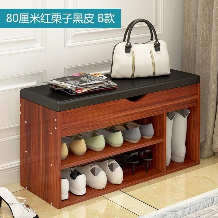 收納凳 簡約現代家用換鞋凳式鞋櫃客廳軟包儲物鞋架進門口可坐穿鞋凳沙發