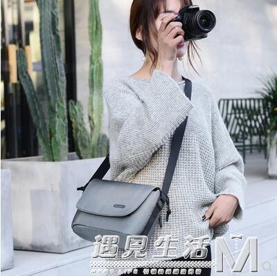 相機包單反佳能可愛休閒攝影包200D 100D 1500D M50 a7微單包