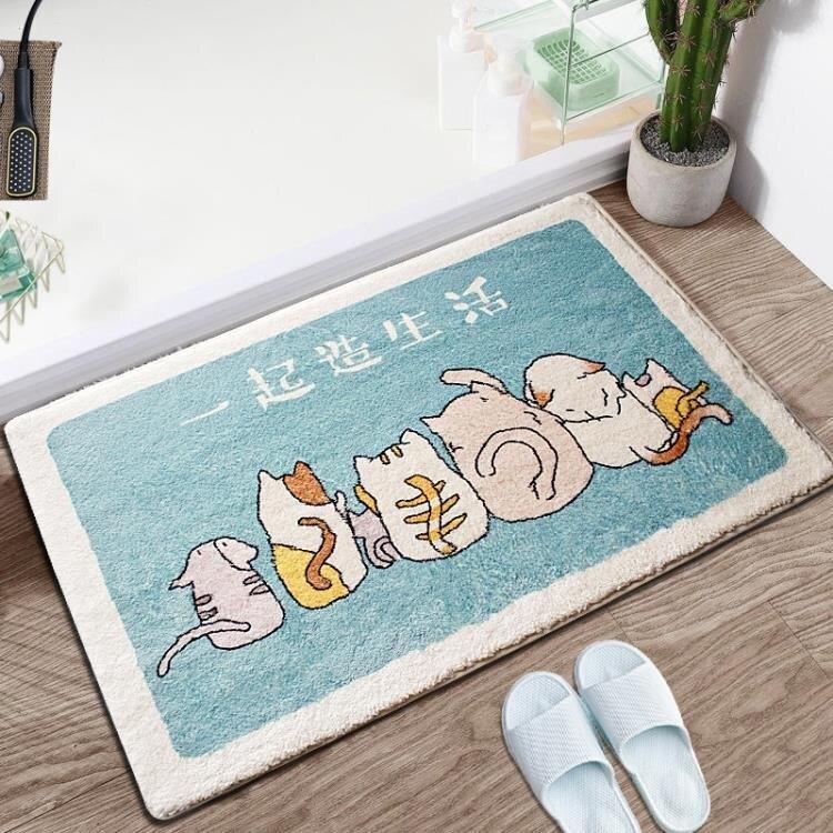 浴室地墊 仿羊絨吸水地墊浴室衛生間防滑腳墊子入戶門進門門口家用地毯門墊