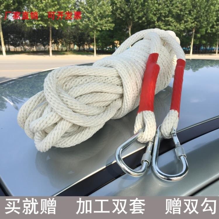 安全繩高空作業繩棉繩16MM電工繩保險繩捆綁吊繩空調耐磨棉麻繩子