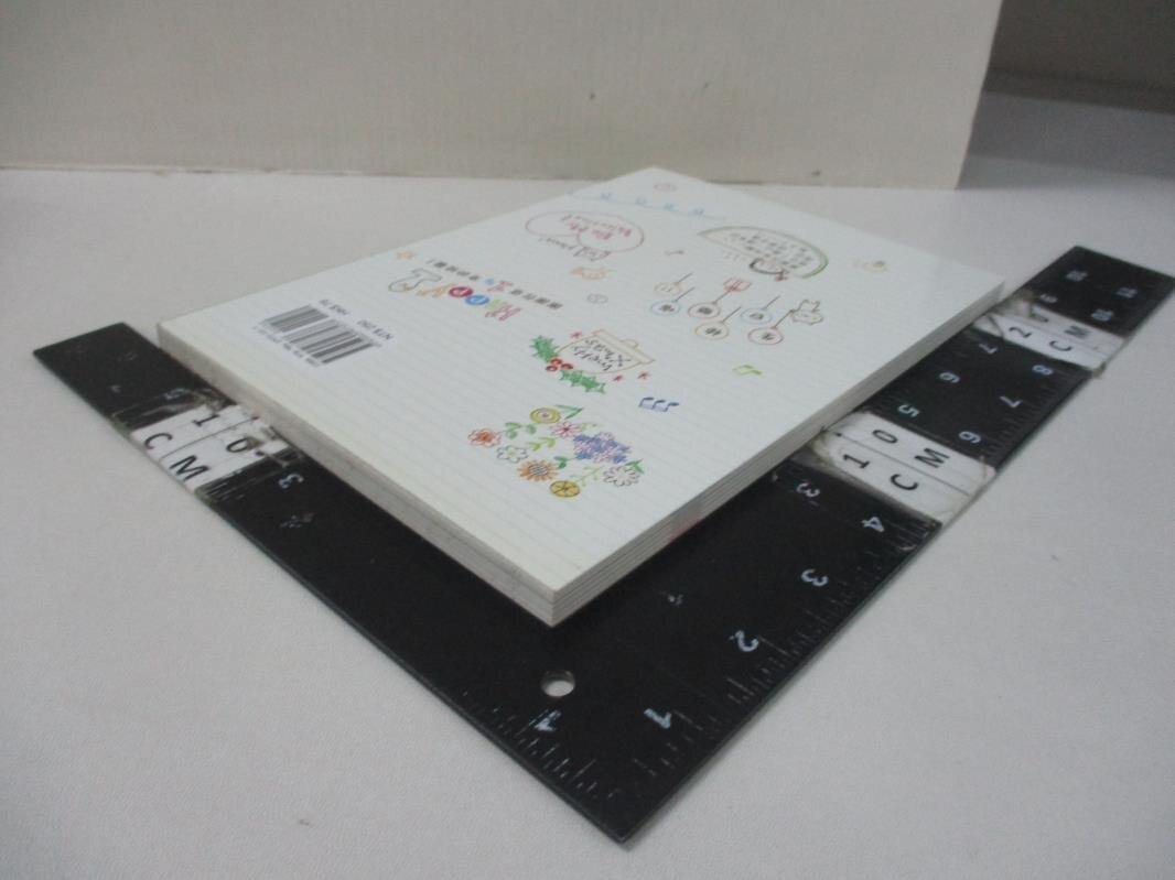 【書寶二手書T1/藝術_BLO】只要照著畫就OK的簡筆插畫BOOK5_Duck