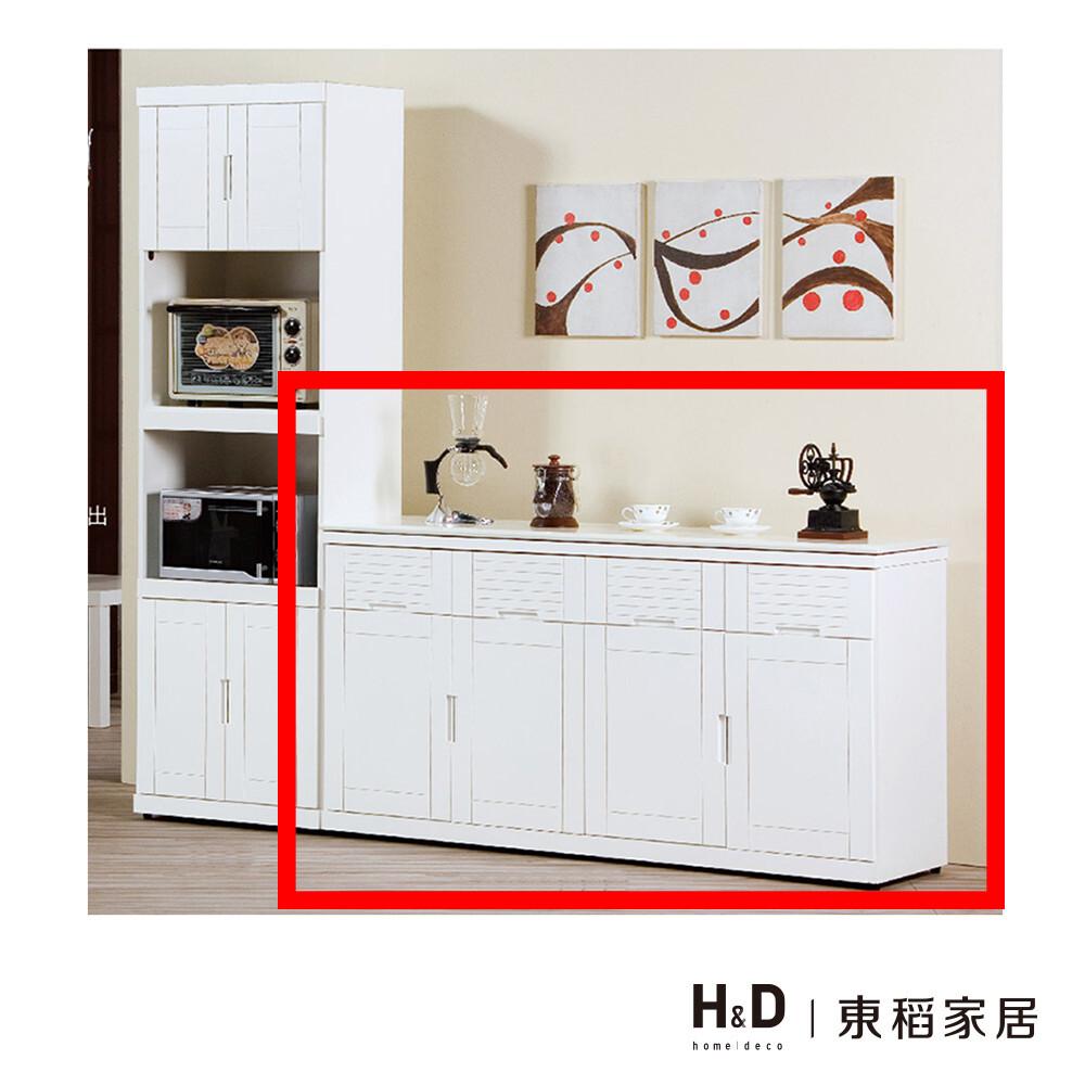 凱西白色5.3尺石牌餐櫃