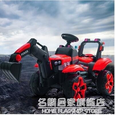 兒童挖掘機超大型電動挖土機男孩充電勾機遙控挖挖機可坐人玩具車【】