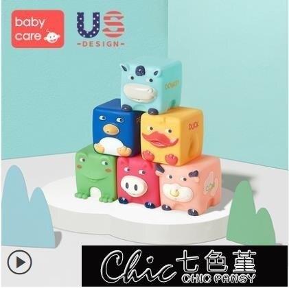 兒童玩具babycare寶寶積木軟膠可啃咬6-12個月嬰兒玩具1-3歲兒童益