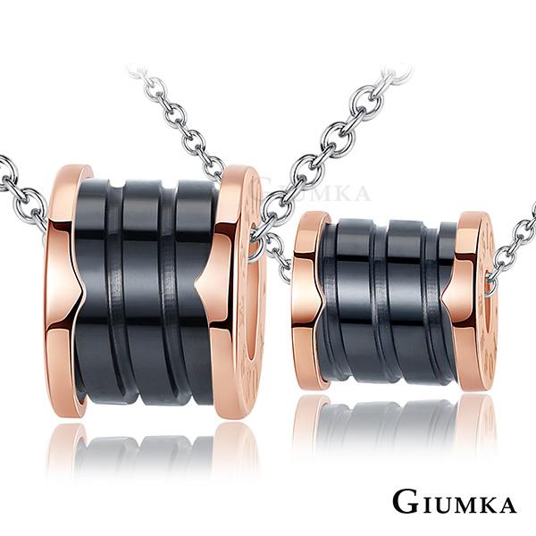 GIUMKA 依偎愛情  鍊精密陶瓷情侶項鍊 德國珠寶白鋼情人對鍊 滾輪造型  銀色/玫瑰金 陶瓷 多色任選 單個價格MN05089