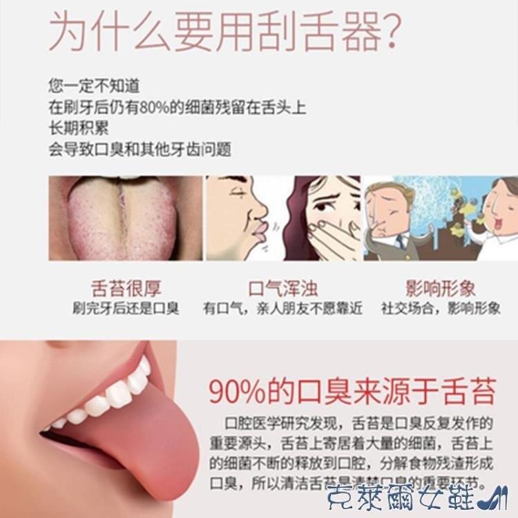 舌苔清潔器 刮舌器去非日本舌刷舌苔清潔器舌苔刷【韓尚優品】
