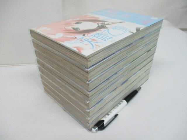 【書寶二手書T9/漫畫書_GRO】天降之物_1~8集合售_水無月