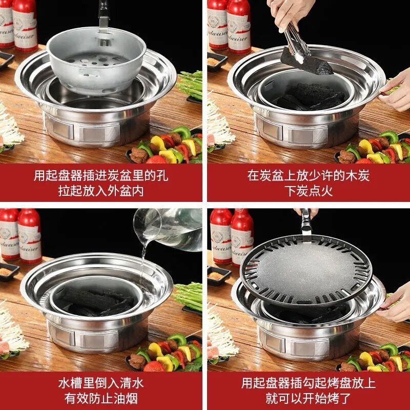 圓形燒烤爐戶外木炭全套不銹鋼韓式無煙家用商用燒烤