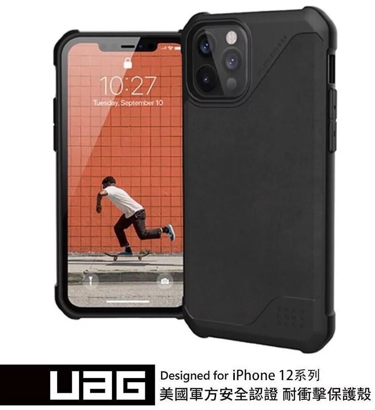 uagiphone 12系列 大都會款 耐衝擊保護殼-極簡黑