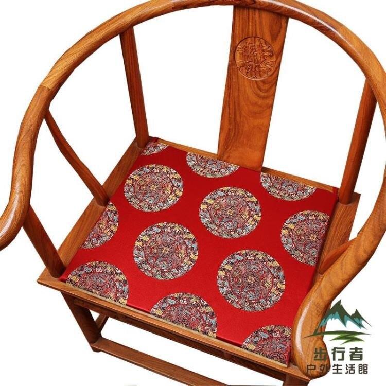 紅木家具沙發坐墊可拆洗餐椅坐墊茶椅太師椅墊