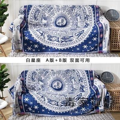 北歐沙發巾全蓋布坐墊靠背巾客廳家用沙發毯防滑防塵套罩