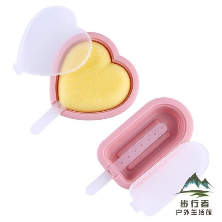【6個裝】雪糕模具盒子硅膠家用兒童做冰棍冰淇淋自制冰棒
