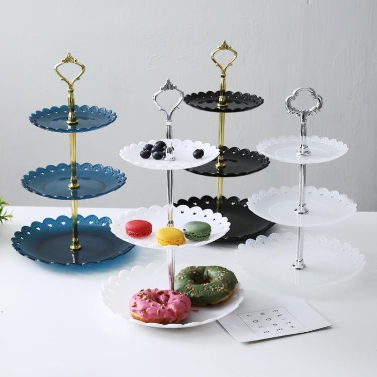 果盤 歐式塑料三層水果盤子藍客廳創意多層蛋糕架家用糖果干果點心托盤