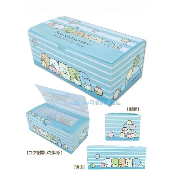 asdfkitty*日本san-x角落生物藍條紋可摺疊收納口罩收納盒-約可收納50個紙口罩-可當面紙盒