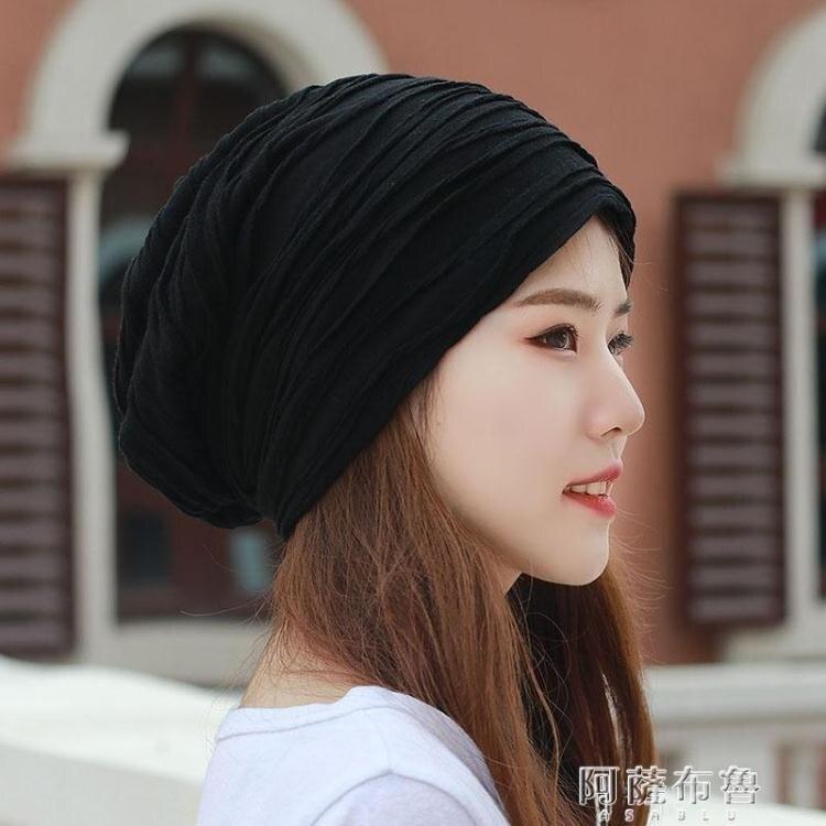 頭巾帽 頭巾帽男女包頭帽大頭圍春夏時尚褶皺堆堆【韓尚優品】