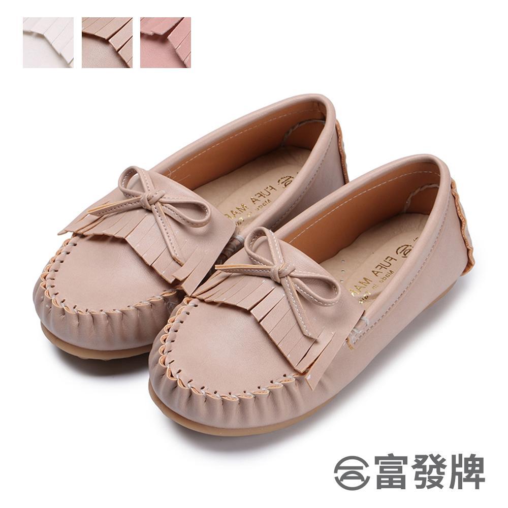 飛羽流蘇蝶結童款豆豆鞋-白/粉/杏  33DC12