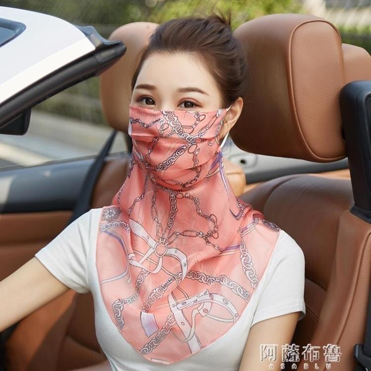 口罩 100%桑蠶絲真絲雙層口罩護頸夏透氣薄防曬面【韓尚優品】