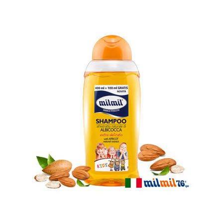 義大利MILMIL 溫和甜杏亮澤洗髮露(孩童適用) 500ml