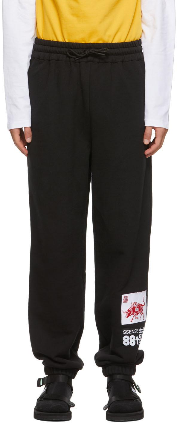 SSENSE WORKS SSENSE 独家发售 88rising 系列黑色贴饰有机棉运动裤