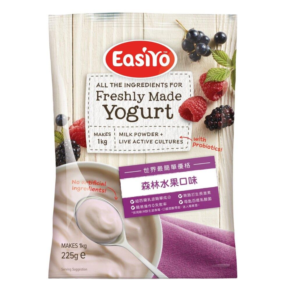 EasiYo 優格粉 (森林水果) 225gX10包 贈 EasiYo 優格機 X1 (紐西蘭原裝進口) 專品藥局【2018083】