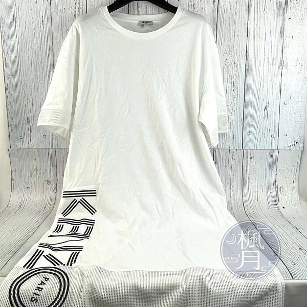 BRAND楓月 KENZO 高田賢三 長版白棉T側邊LOGO #L 短袖T恤 內搭 外穿 睡衣 100%棉 網狀拼接