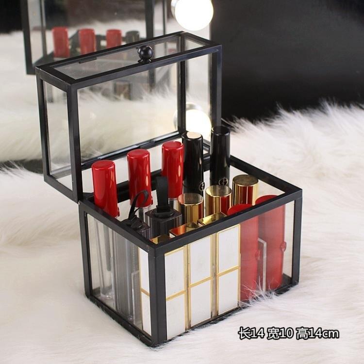 化妝品收納盒 網紅玻璃口紅收納盒防塵防水桌面透明化妝品整理架ins唇釉展示架