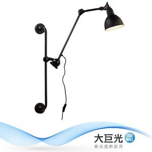 【大巨光】簡約風-E27 單燈壁燈-中(ME-4541)
