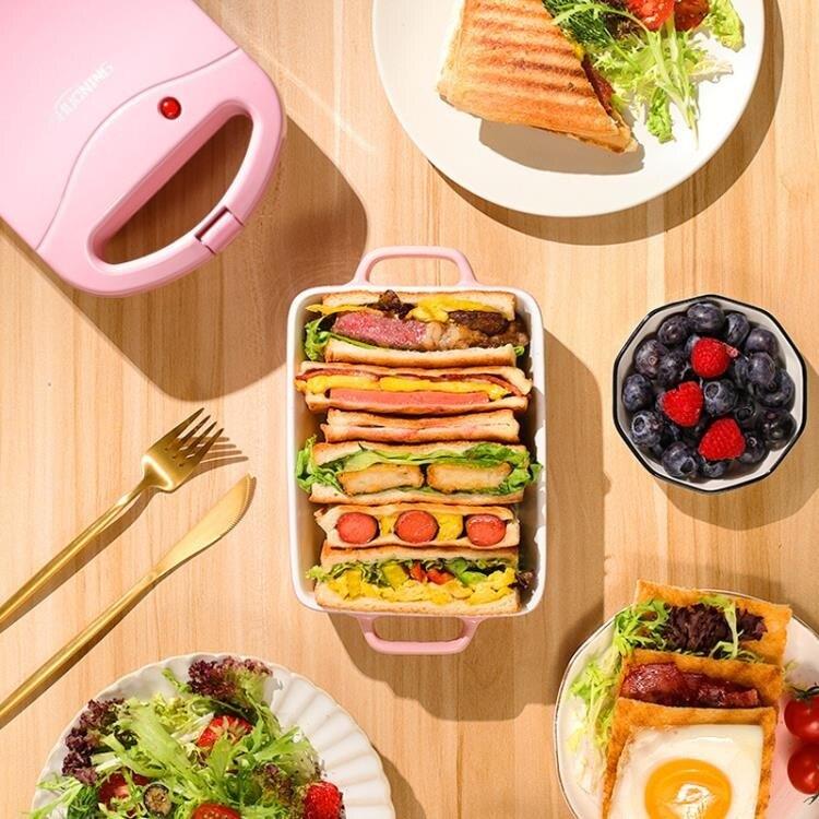 兒童早餐三明治機家用輕食華夫餅機多功能雙面加熱吐司壓烤麵包機