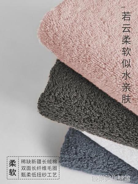 三利 毛巾純棉成人柔軟洗臉洗澡家用吸水不掉毛全棉男女加厚3條裝