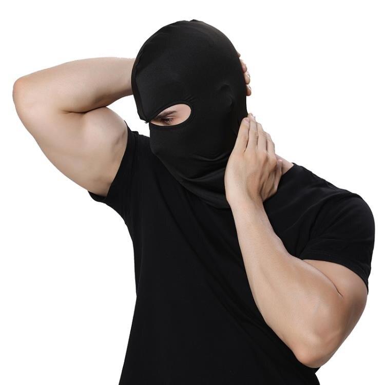 2個裝 機車頭套防風保暖護臉騎行面罩男女防寒頭罩