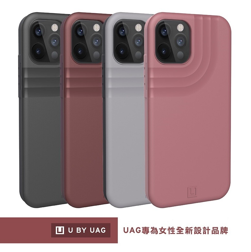 uag[u] iphone 12 系列 耐衝擊 保護殼-實色款