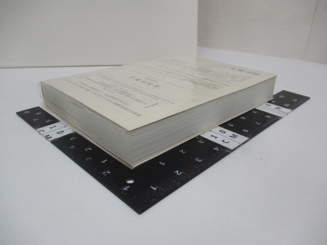 【書寶二手書T1/影視_D3C】故事的解剖_羅伯特.麥基