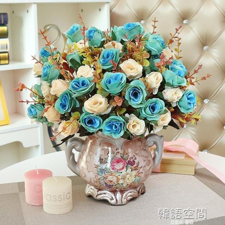 客廳裝飾歐式塑料仿真花藝擺件室內擺設干花束盆栽茶幾餐桌假花