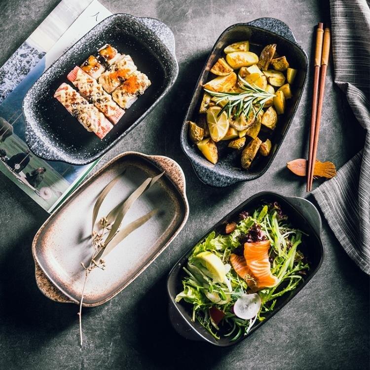 盤子 雙耳烤箱盤焗飯烘焙盤 家用大號陶瓷盤子西餐盤沙拉飯盤水果盤子
