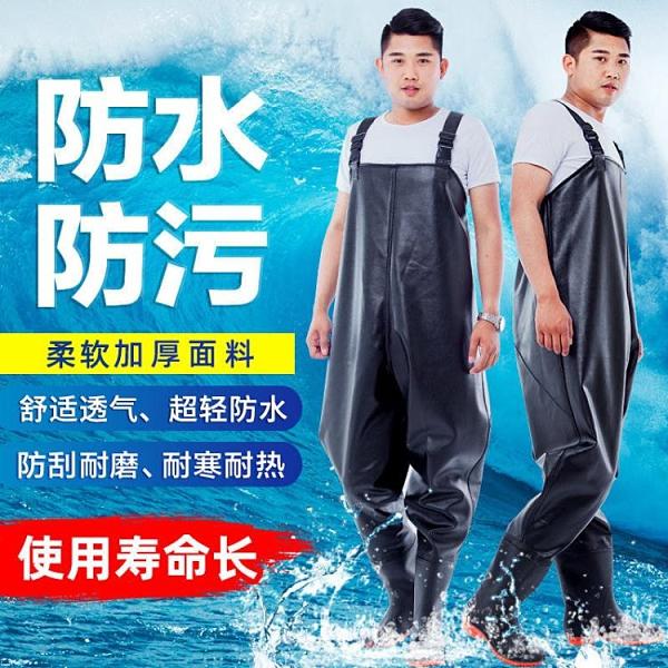 下水褲半身雨褲帶雨鞋防水衣服男捕抓魚連體水褲全身加厚水庫水鞋