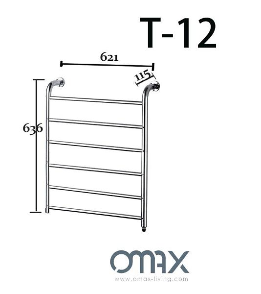 電熱毛巾架/加熱毛巾桿 T-12 寬度62公分 橫桿