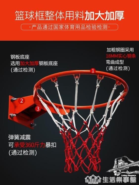 吉諾爾戶外籃球架成人家用標準籃球框掛式室內室外籃圈兒童籃筐樂事館新品