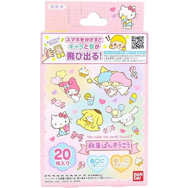 小禮堂 Sanrio大集合 日製 盒裝OK繃 貼布 繃帶 絆創貼 20枚入 (粉 汽球) 4549660-52597