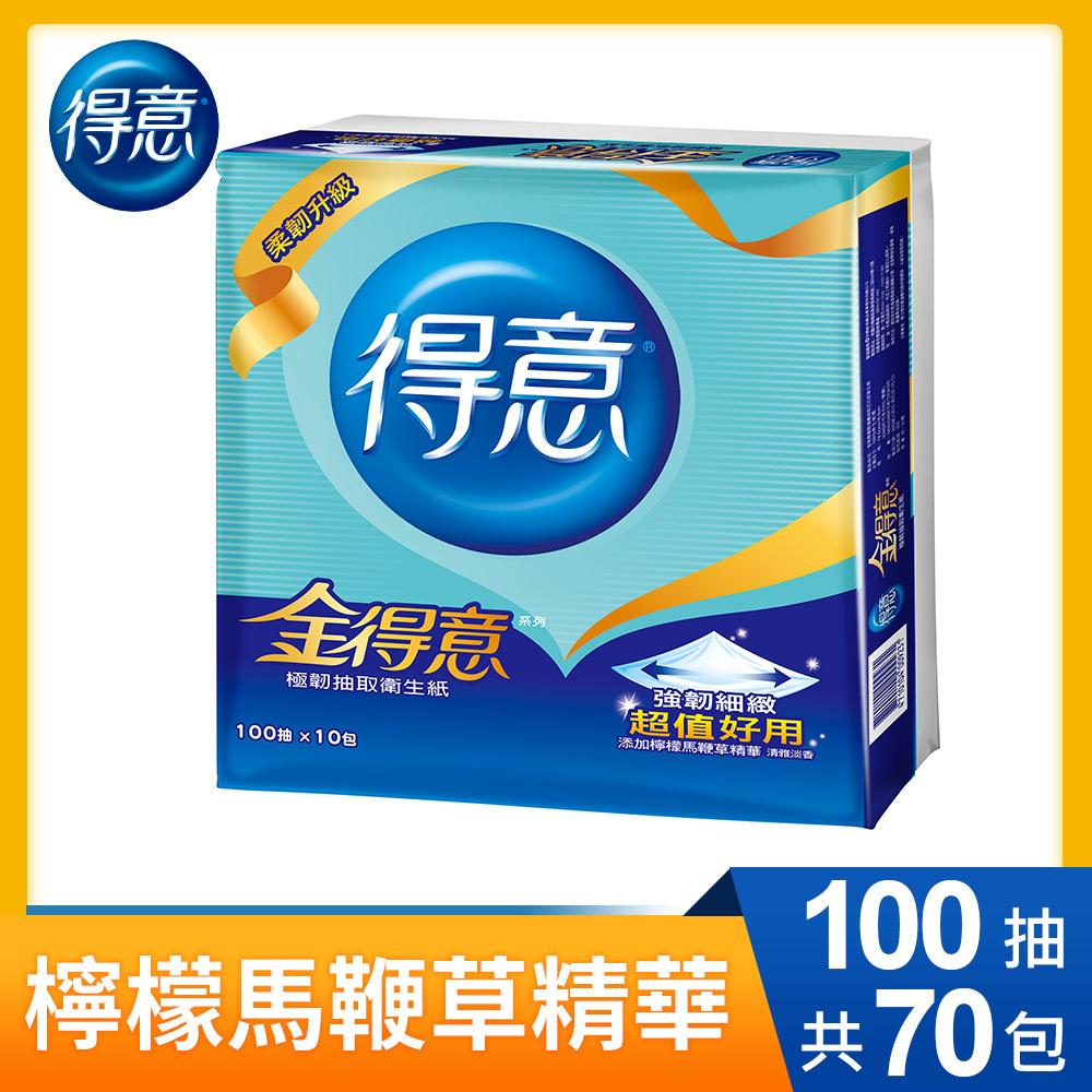 金得意極韌連續抽取式花紋衛生紙100抽*10包*7袋-Y15