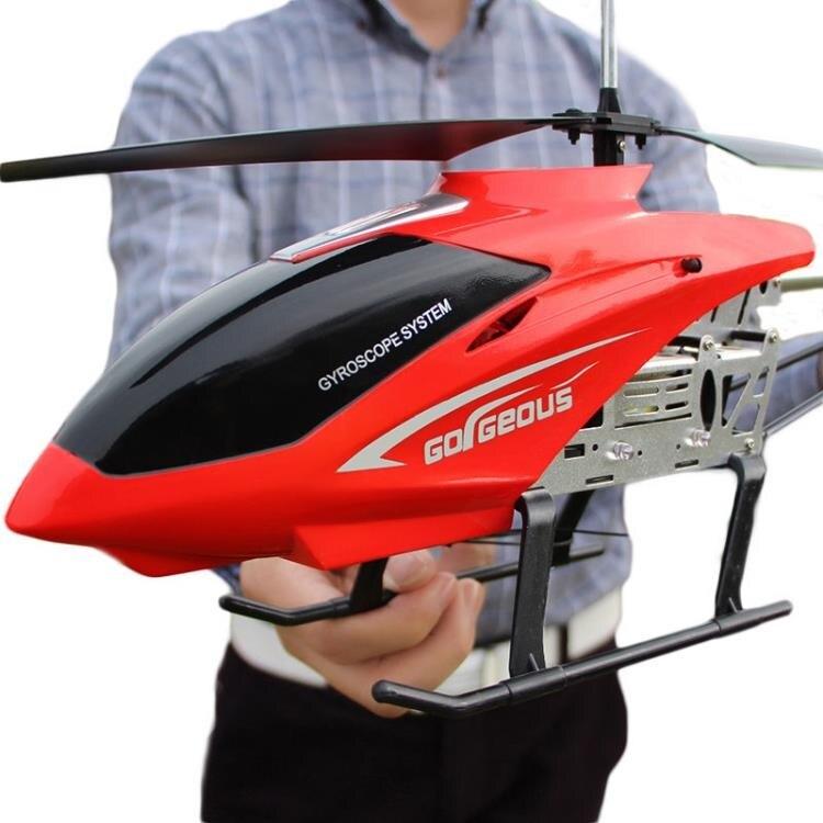 玩具飛機 高品質超大型遙控飛機 耐摔直升機充電玩具飛機模型無人機飛行器
