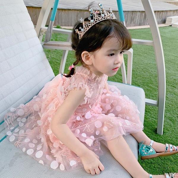 愛上靚妞女童洋裝2020夏裝網紅寶寶紗裙兒童裙子美爆了的公主裙 幸福第一站