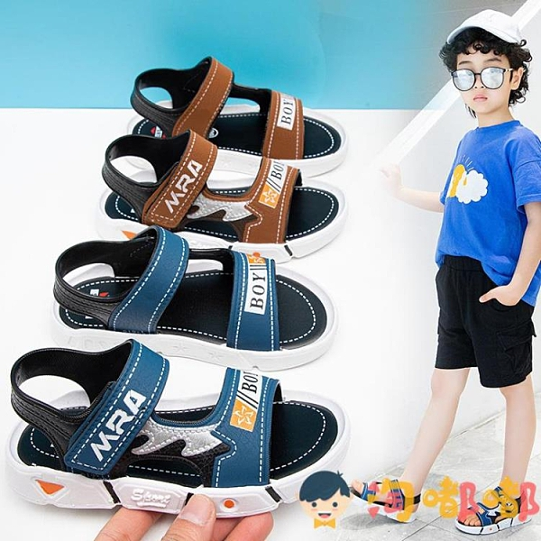 男童涼鞋夏季韓版中大小童軟底防滑透氣兒童沙灘鞋【淘嘟嘟】