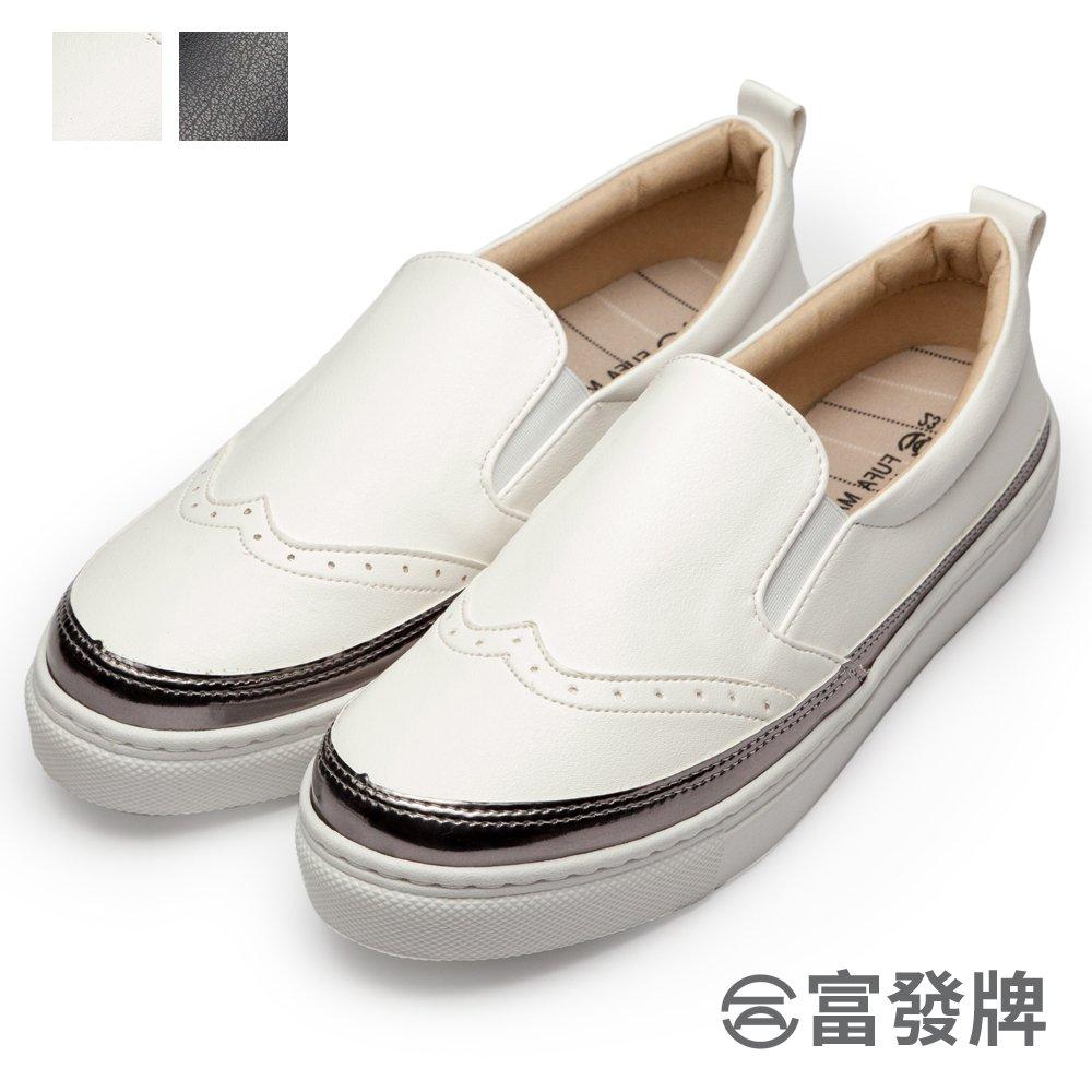 皮質滾銀邊雕花懶人鞋-黑/白  1BD27