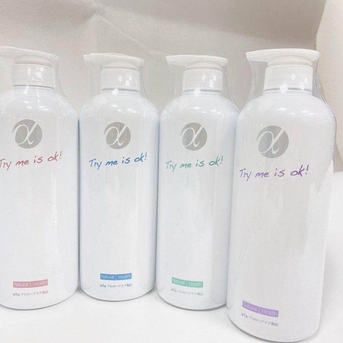 六星沙龍 買一送一afa 希望 活化 洗髮 洗髮精 720ML 正品公司貨☑️ 洗髮 阿法