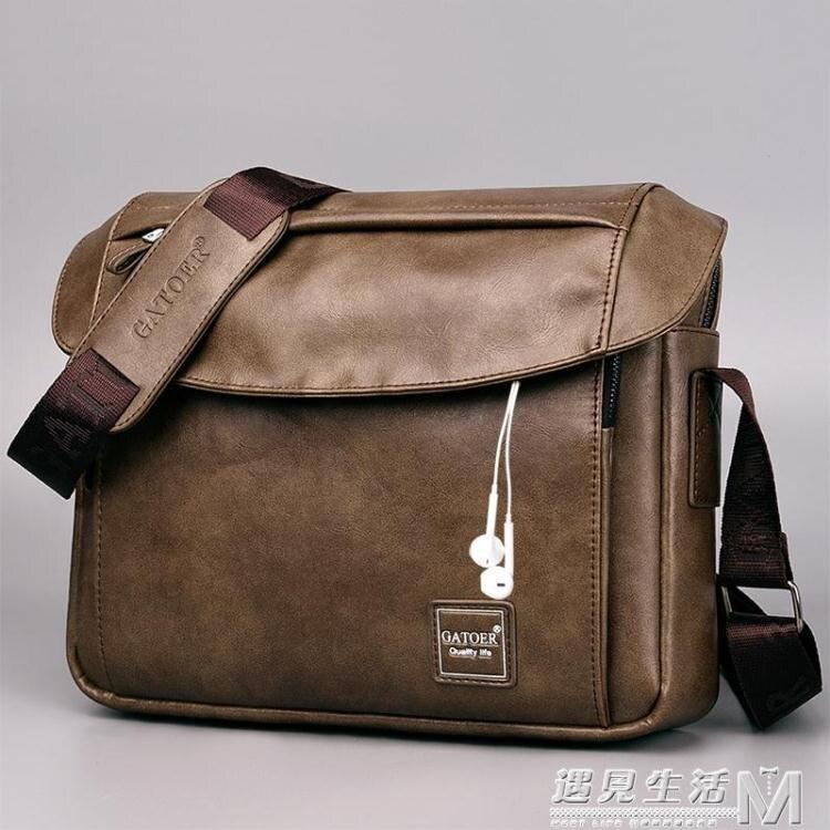 大容量男士單肩包A4包包側背包休閒斜背包商務iPad橫款郵差包男包