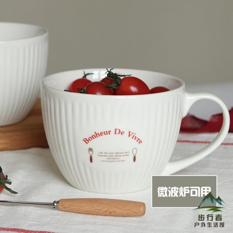 泡麵杯陶瓷馬克杯子歐式大容量大號杯牛奶杯帶蓋勺