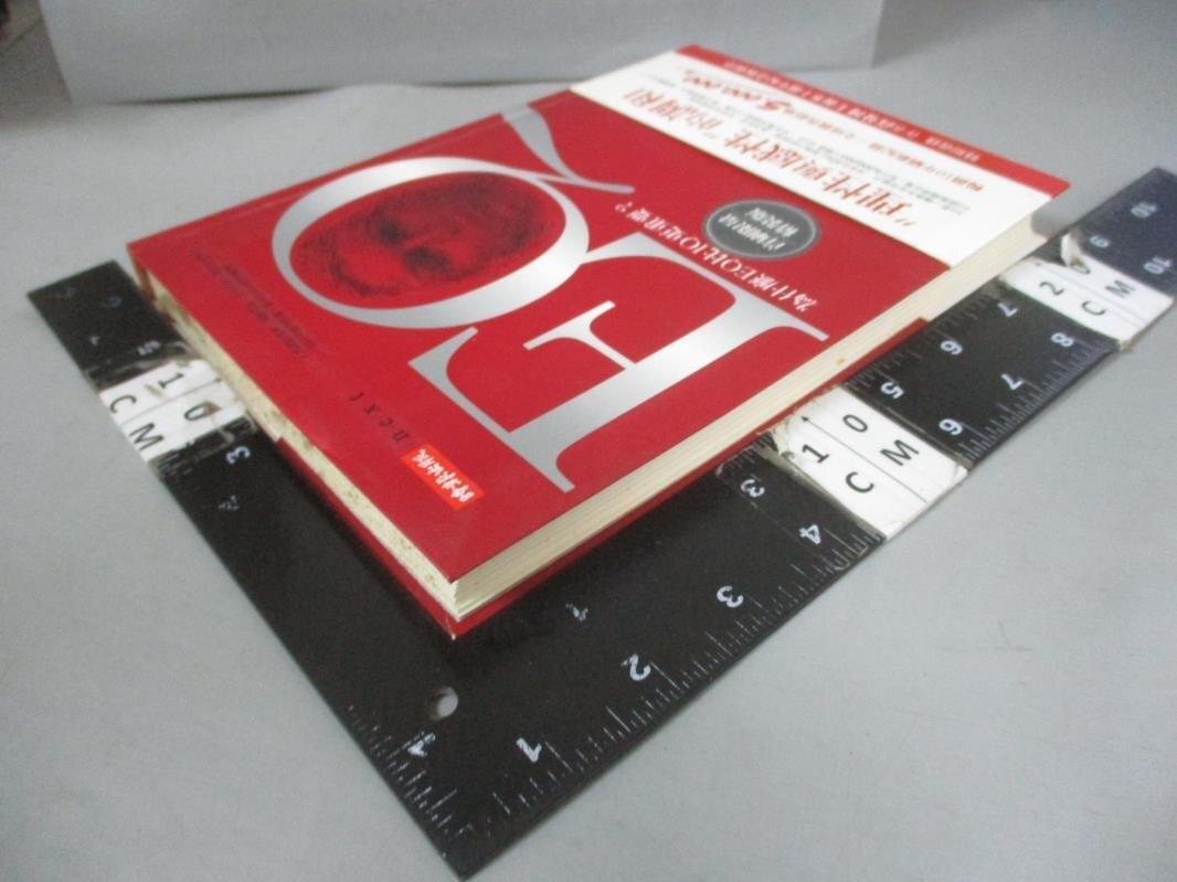 【書寶二手書T1/心理_GAB】EQ:十週年紀念版_丹尼爾.高曼, 張美惠