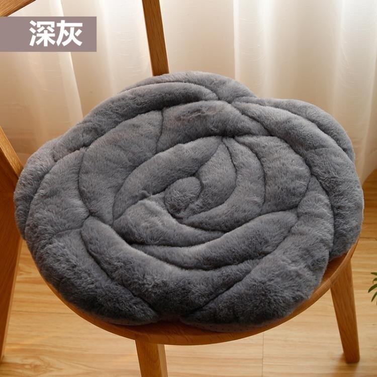 榻榻米坐墊 玫瑰花坐墊辦公室椅子墊秋冬季榻榻米毛絨加厚坐墊椅墊地墊