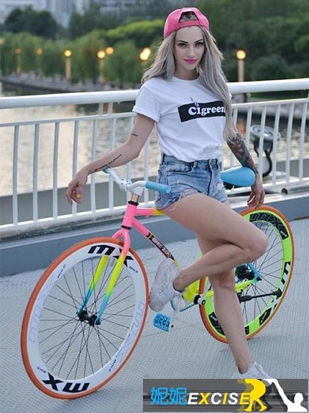 自行車實心胎活飛倒剎車彎把公路賽車26寸24成年學生男女單車 妮妮