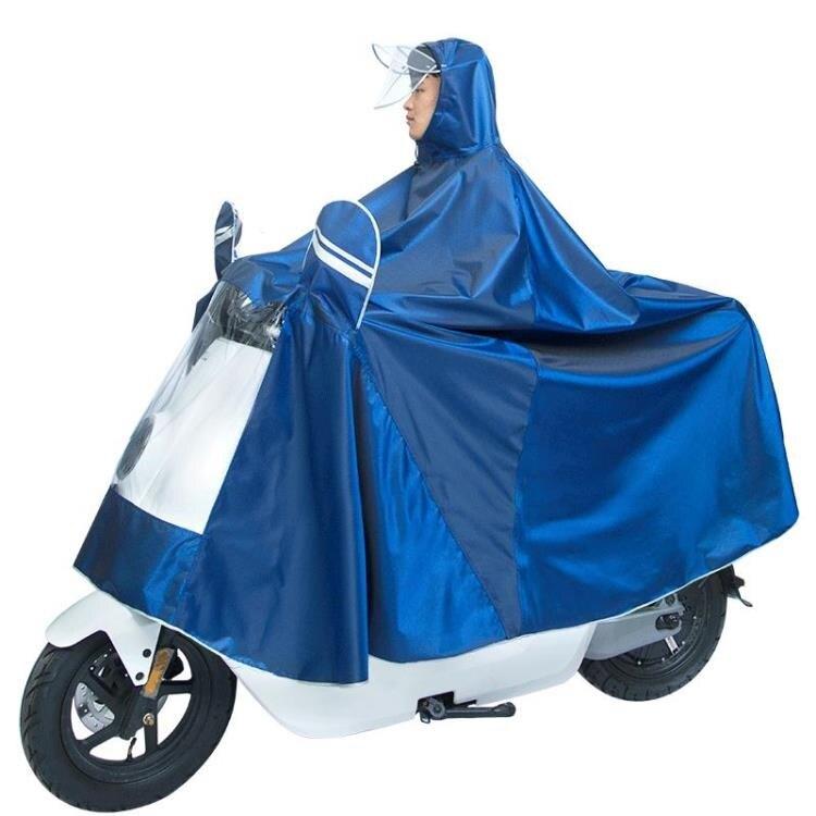 騎行雨衣電動車男女機車雨披單人